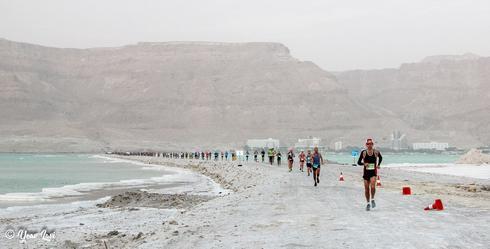 Maratón del Mar Muerto