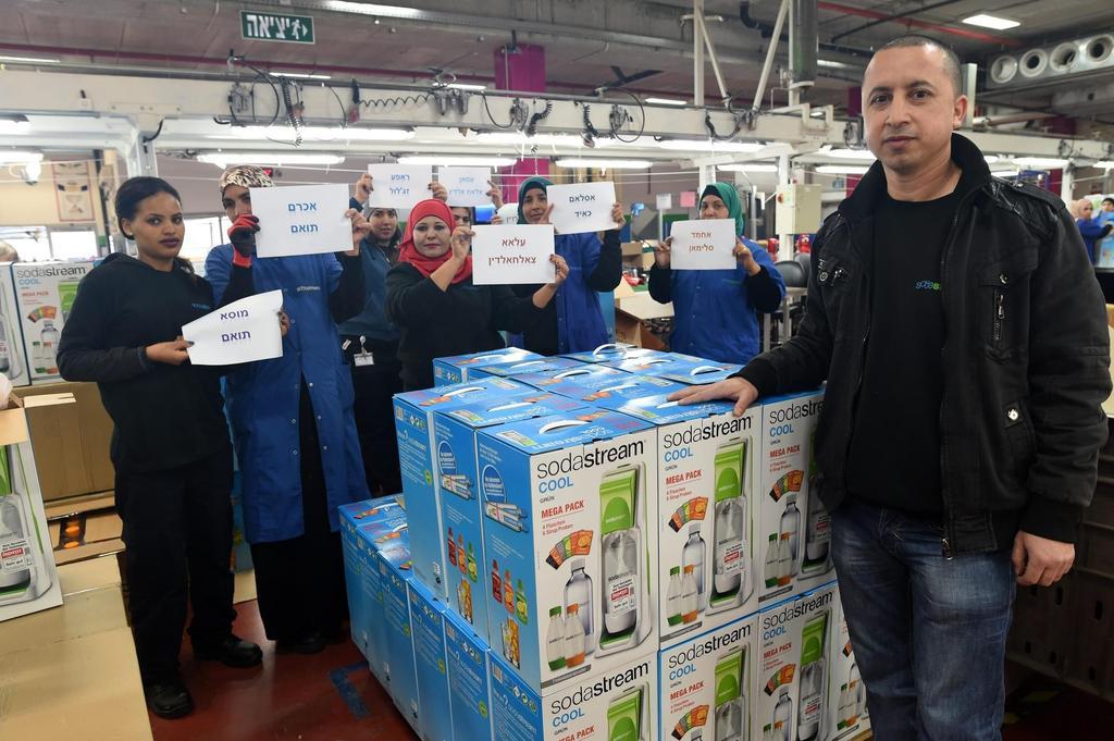 Trabajadores árabes en la planta de soda stream de Judea y Samaria ahora cerrada