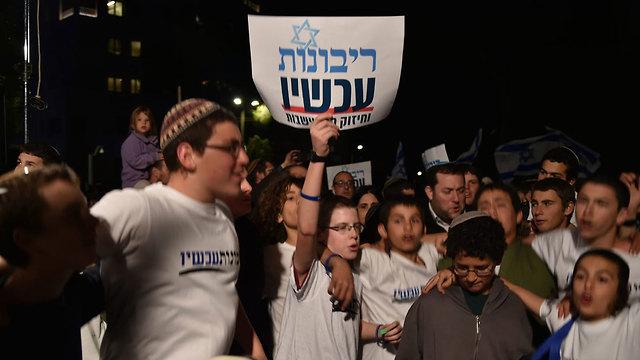 Marcha Soberanía Jerusalem