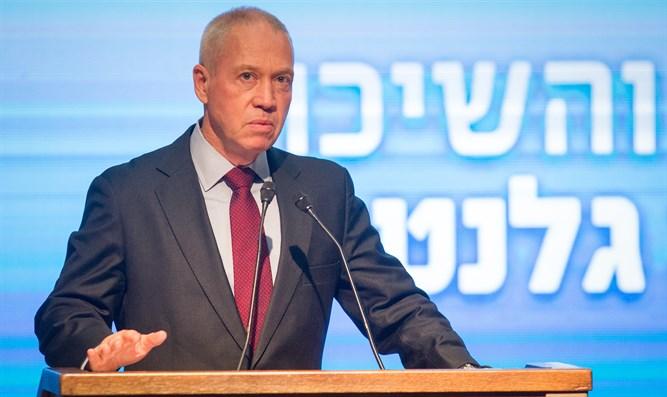 Yoav Galant