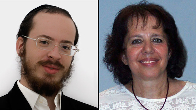 Jacob Flavinsky y Nitza Kasir