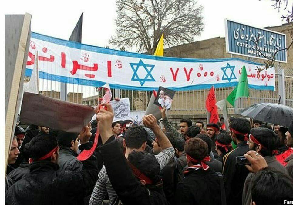 Protestas en Irán contra el plan de paz de Trump.