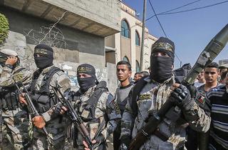 Yihad Islamica