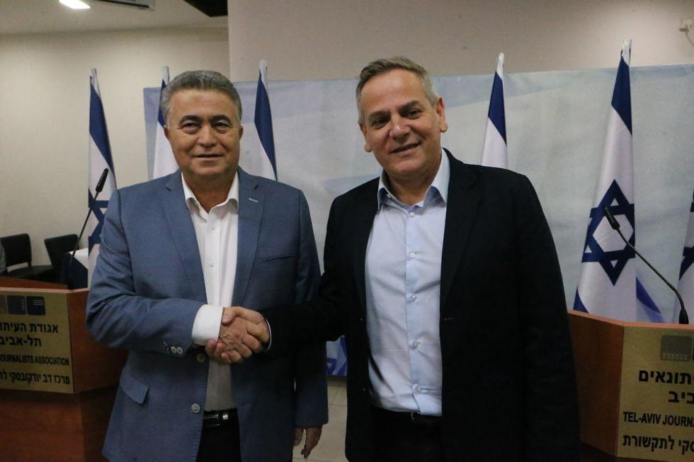 Amir Peretz (Avodá) y Nitzan Horowitz (Meretz) unen fuerzas