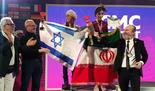 Podio Israel Iran