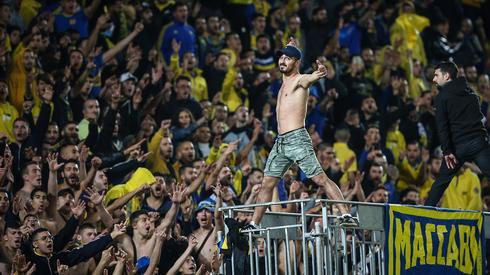 Estadio Bloomfield de Tel Aviv