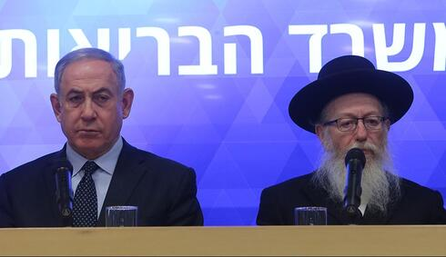 Netanyahu Litzman