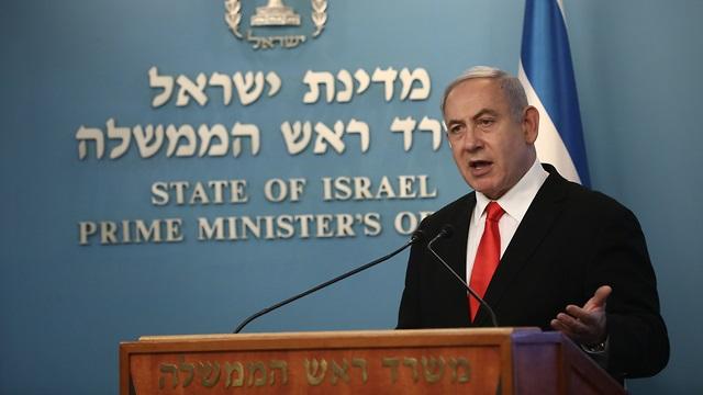 Netanyahu anunció nuevas medidas: emergencia en el sector público y reducción de trabajadores en oficinas privadas