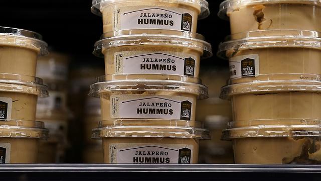 Venta de humus en Nueva York