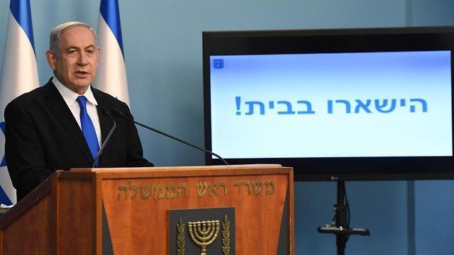 Netanyahu hizo el anuncio de una semana de aislamiento