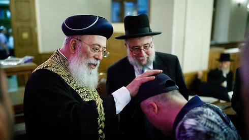 Gran rabino Yitzhak Yosef