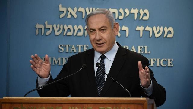 El primer ministro, Benjamín Netanyahu