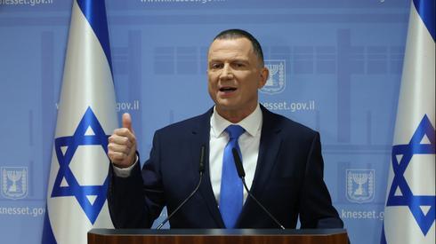 Yuli Edelstein, presidente de la Knesset