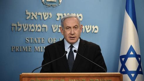 Benjamín Netanyahu, preocupado.