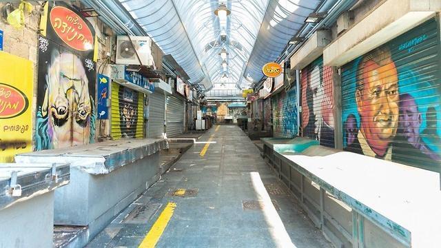 El mercado Mahané Yehuda en Jerusalem permanece cerrado.