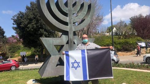 La protesta fuera de la Knesset.