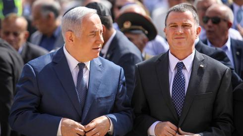 Benjamín Netanyahu y Yuli Edelstein