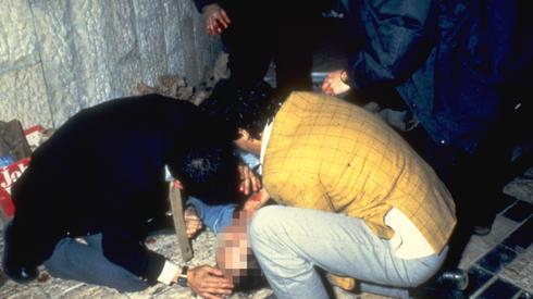 El asesinato del manifestante de Peace Now Emil Grunzweig en 1983.