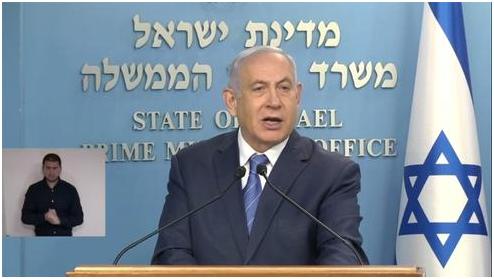 Primer ministro Benjamín Netanyahu.