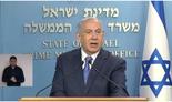 Primer ministro Benjamín Netanyahu