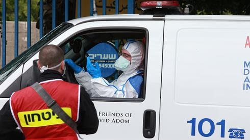 Servicios de emergencia en el Hospital Wolfson en Holón.