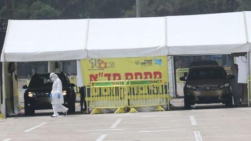 Estación de testeo de coronavirus en Tel Aviv.