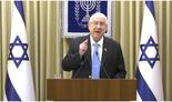 El presidente Rivlin también se dirigió a los israelíes.