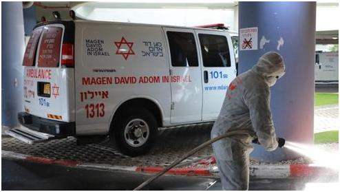 Desinfección en el Hospita Ichilov, de Tel Aviv.