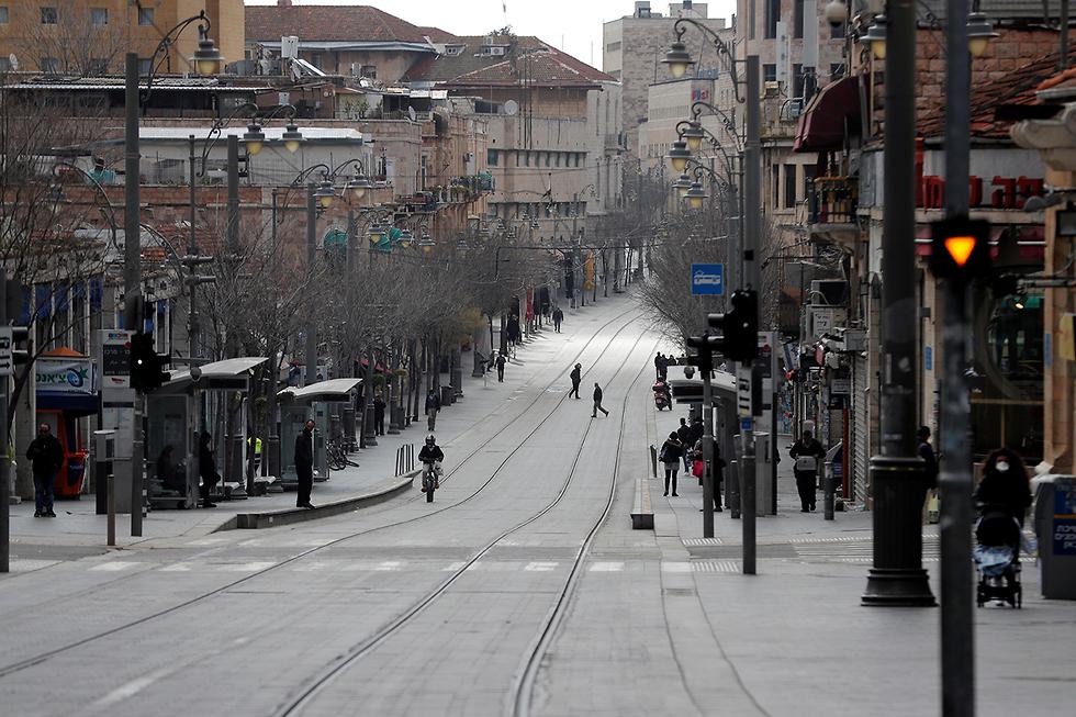 Calle vacía de Jerusalem,