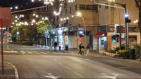 Calles vacías en Israel.