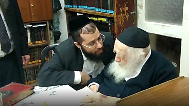 Rabino Jaim Kanievsky.