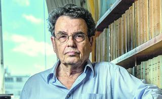 Profesor Daniel Friedman.