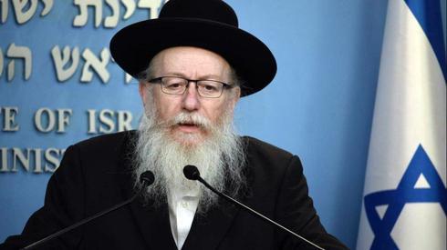 Yaakov Litzman, ministro de Salud de Israel.
