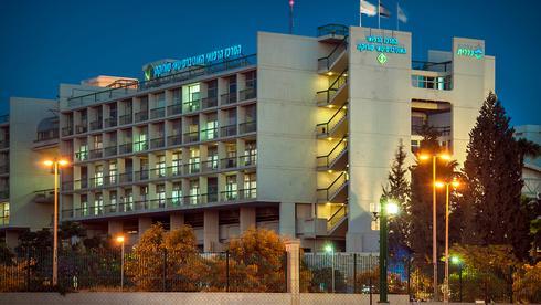 Soroka Medical Center en Beer Sheva.