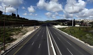 Ruta vacía en Jerusalem.