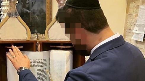 Un judío en Irán.