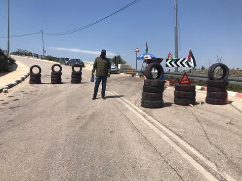 Aldea palestina autoaislada