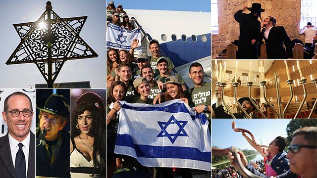 Hay 14.700.000 judíos en el mundo.