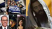 El 45% de los judíos vive en Israel