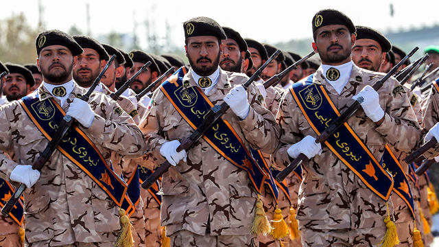 Guardias Revolucionarias iraníes