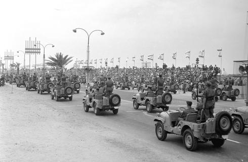 Vuelo de la Fuerza Aérea sobre Jerusalem, 1968.