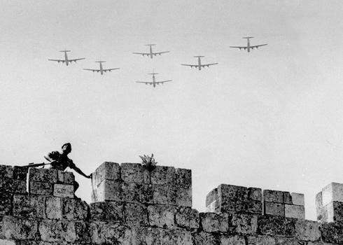 Celebración de Yom Haatzmaut en Jerusalem, 1968.
