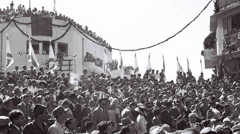 Primer desfile de la Independencia. Tel Aviv, 1949.