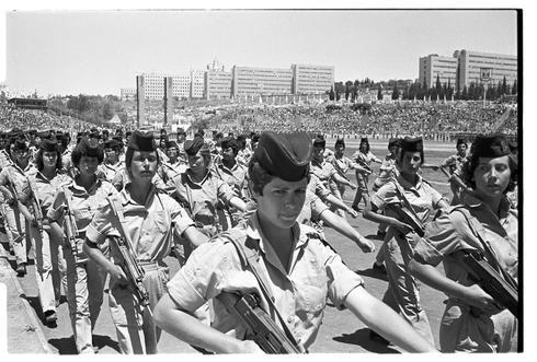 Marcha de infanteria