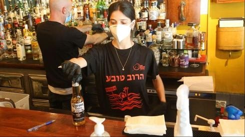 Lilach Sapir, la dueña del Pub Peacock.
