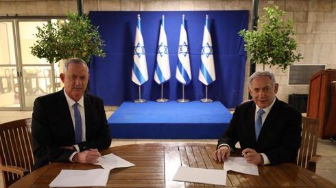 Presidenta de la Corte Suprema, Esther Hayout, y el primer ministro, Benjamín Netanyahu.