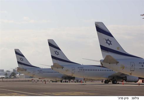 Aviones de El Al en el Aeropuerto de Ben Gurión. De momento no reanudará sus vuelos.