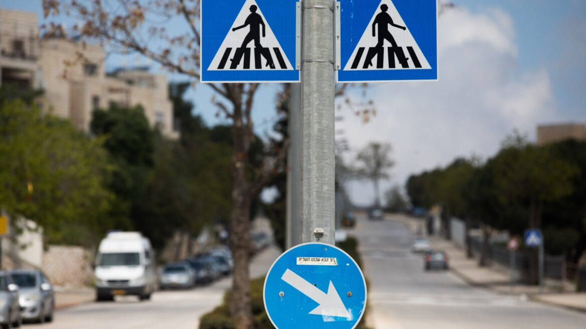 Una calle de Jerusalem durante la cuarentena.