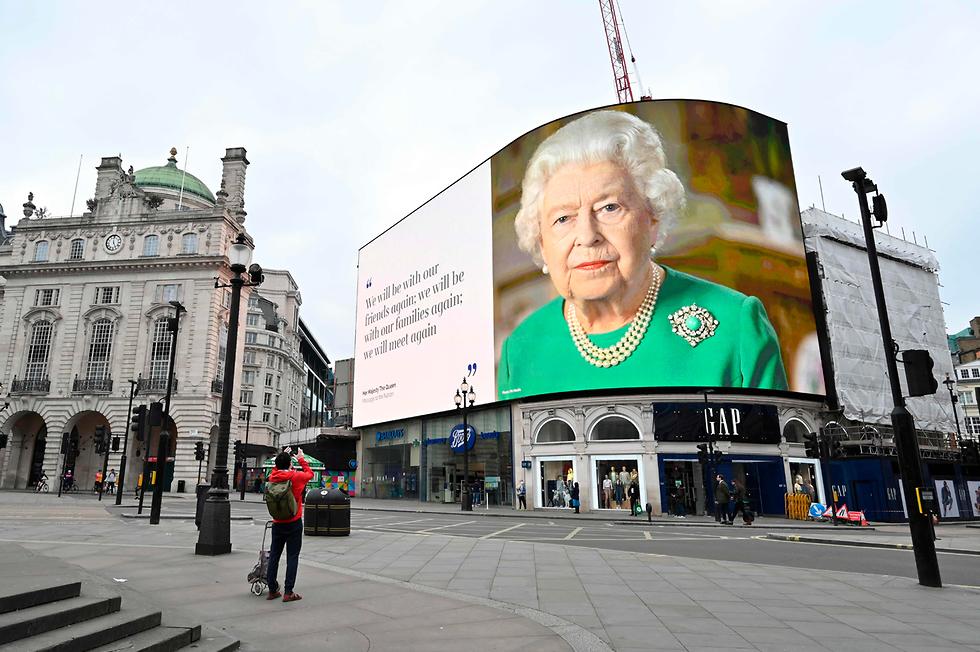Plaza Picadilly. La capital británica resulta un destino menos atractivo estos días.