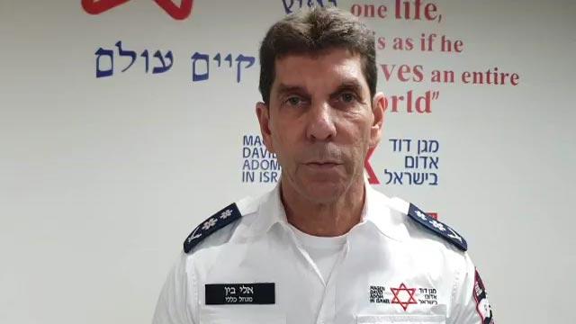 El Bin, director general del Magen David Adom.